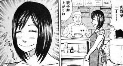 食堂で働くユキちゃん