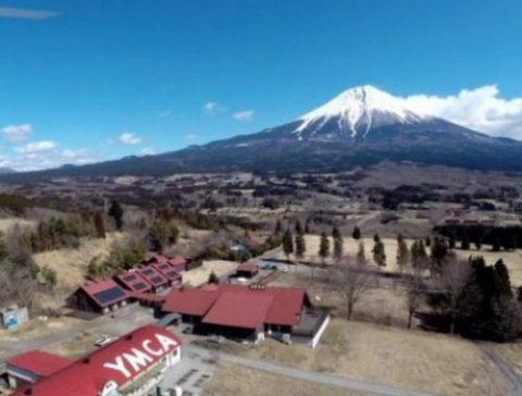 富士山YMCA グローバル・エコ・ヴィレッジ