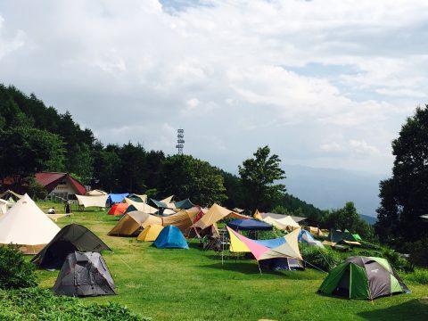 陣馬形山キャンプサイト