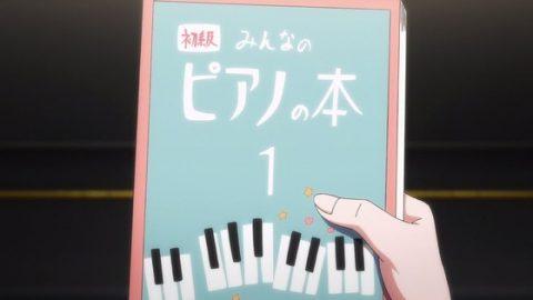 幼少期に使っていたピアノのテキスト