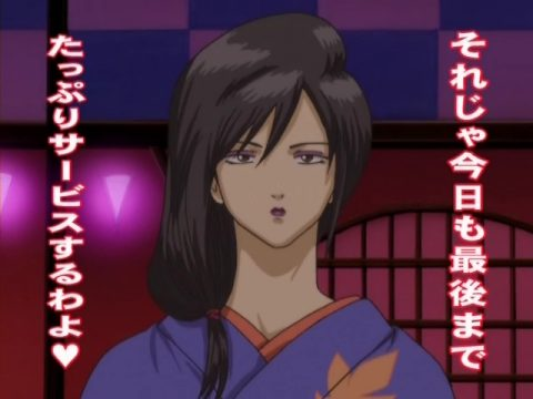 女装姿の桂小太郎