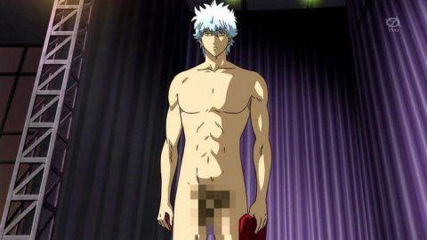 裸の坂田銀時