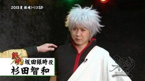 銀さんのコスプレをした杉田智和