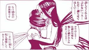初代妖精王グロキシニアとゲラード