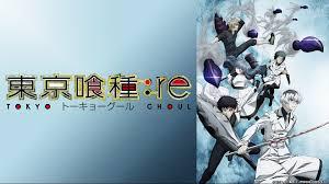 東京グールの宣伝画像