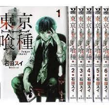 東京グールの本の背表紙