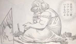 鈴屋とビッグマム