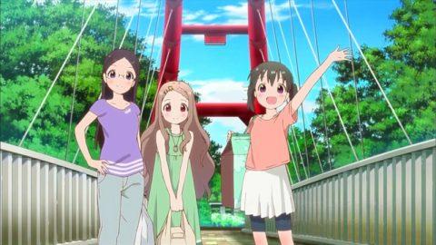 割岩橋で三人