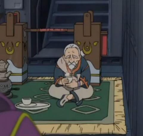 お茶を飲むゴンジイ