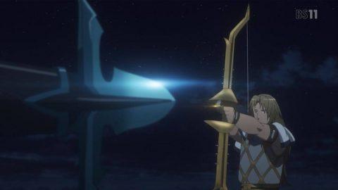 矢を放つアーチャー