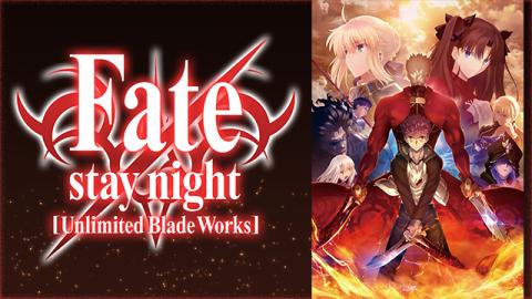 Fate/stay nightの宣伝画像