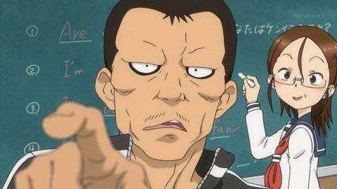 西片に怒る田辺先生
