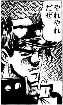 呆れる承太郎