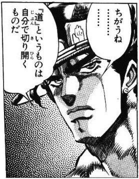 語りだす承太郎