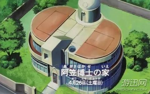 庭もかなり広い博士の家