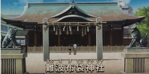布袋神社でお参りをするコナンと平次