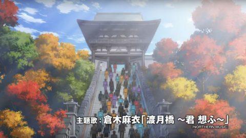 PVにも使われた近江神宮