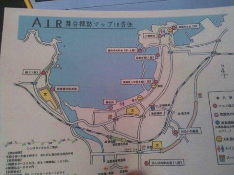 聖地巡礼マップ