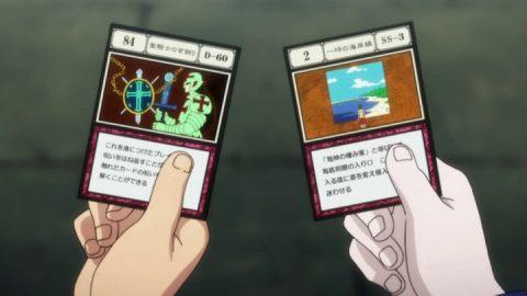 ハンターハンターに登場するグリードアイアンドで使う呪文カード