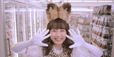 尾崎由香がサーバルちゃんの格好をしてファミマにいる