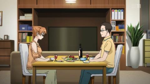 恋人と食事をする砂粒