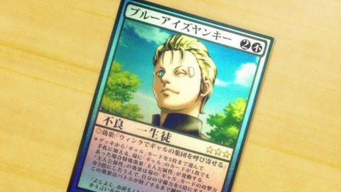 ブルーアしずヤンキーのカード