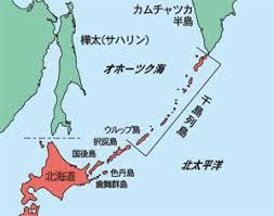 千島樺太交換条約