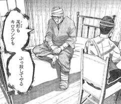鶴見と杉元