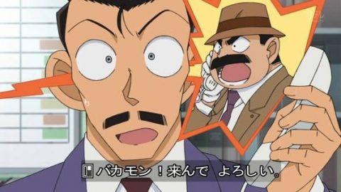 小五郎を怒鳴りつける目暮警部