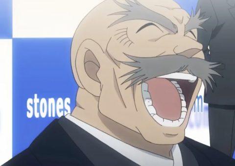 大笑いする次郎吉
