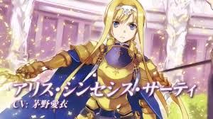 整合騎士になったアリス