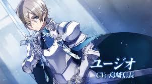 剣士になったユージオ