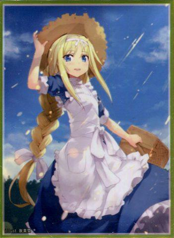 小さい頃のアリス
