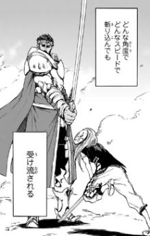 王とリムルの一騎打ち