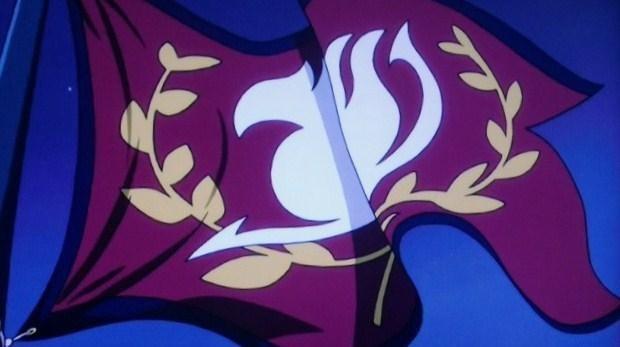 「妖精の尻尾」のギルドマークが刻まれた旗