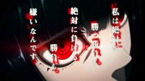 夢子の宣伝画像