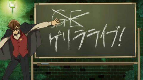 ゲリラライブを指示する幸太郎