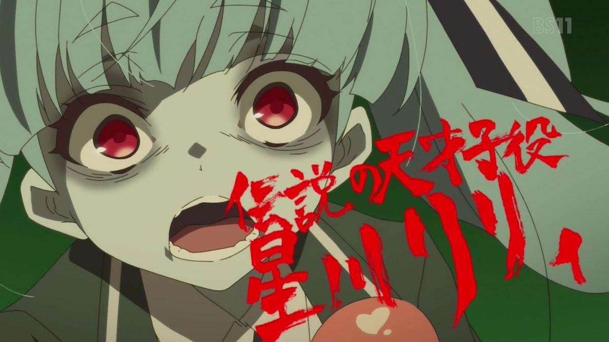 星川リリィのプロフィール画像