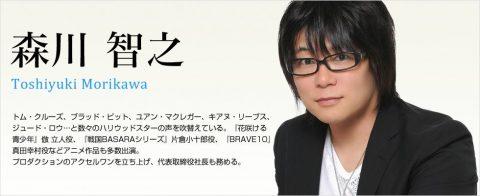 森川さんのプロフィール画像