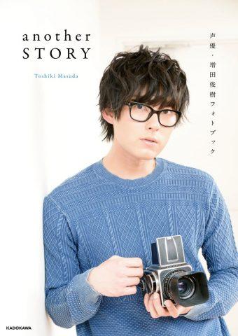 増田さんプロフィール画像