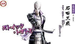 石田三成のプロフィール画像