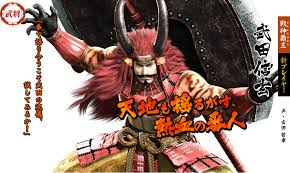 武田信玄のプロフィール画像