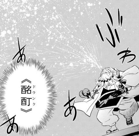 魔法を操るドワーフ