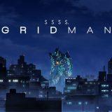 グリッドマンの宣伝画像