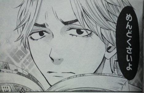 漫画を読む王子