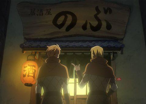 居酒屋のぶの前に立つ2人