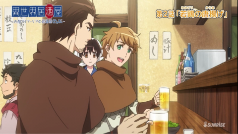 ベルトホルトと酒を飲むハンス