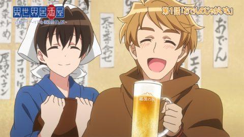 美味しそうにビールを飲むハンス
