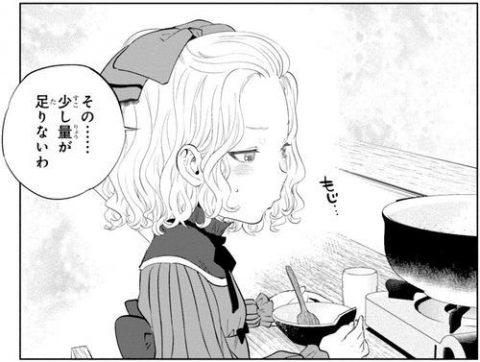 餡かけ湯豆腐のおかわりをねだるヒルデカルド