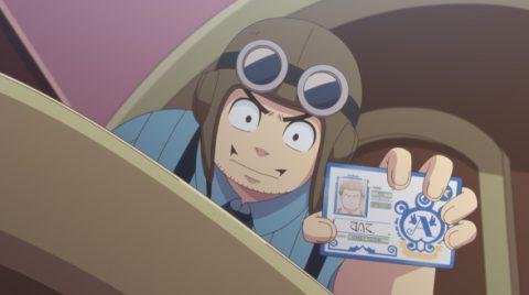 免許証を見せるドク